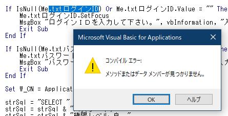 access_compile_error_001